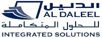 Al-Daleel Integrated Solutions الدليل للحلول المتكاملة
