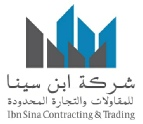 Al-Rahmani Group - IBN SINA Contracting & Trading